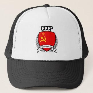 CCCP TRUCKER HAT