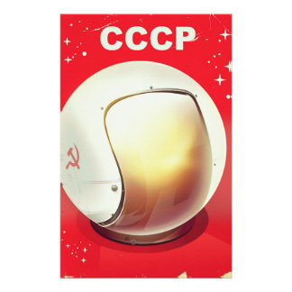 CCCP vintage red Soviet Space poster Stationery