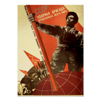 CCCP World Pride Poster