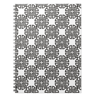 Celtic Knot Black and White Spiral Notebook