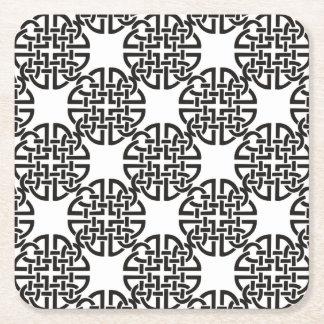 Celtic Knot Black and White Square Paper Coaster