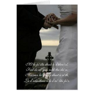Celtic Wedding Invitation Note Card