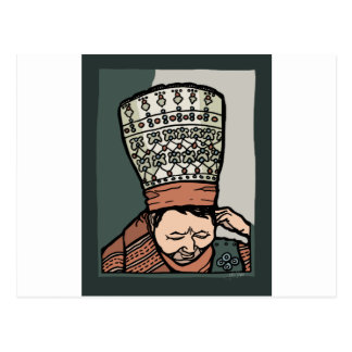 Central Asian Woman Thinking (in hat) Postcard