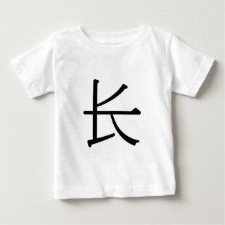 cháng or zhǎng - 长 (long) shirt