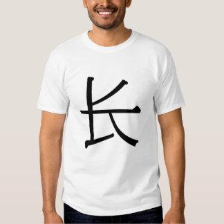 cháng or zhǎng - 长 (long) shirts