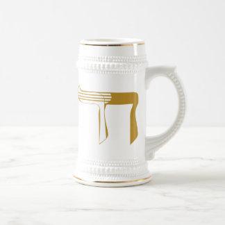 Chad Monogram Beer Stein