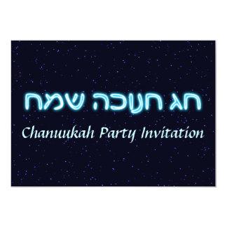 Chag Chanukkah Sameach - Happy Chanukkah! 13 Cm X 18 Cm Invitation Card