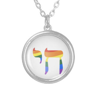 Chai חי silver plated necklace