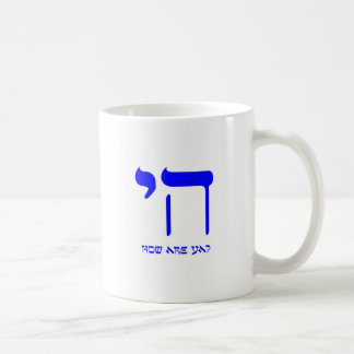 Chai how are ya? coffee mug