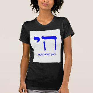 Chai how are ya? T-Shirt