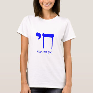 Chai How Are Ya T-Shirt