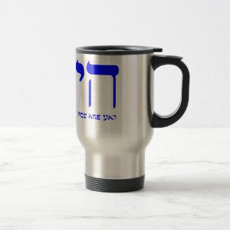 Chai how are ya? travel mug
