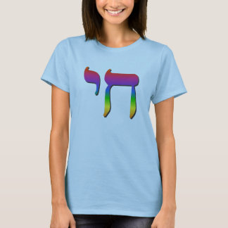 Chai Joyful Rainbow T-Shirt