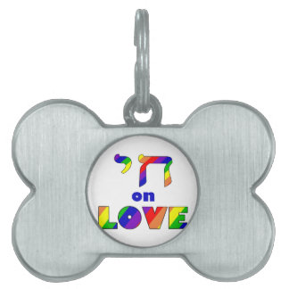 Chai on LOVE, white stroke Zazzle.png Pet ID Tags