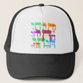 Chai Trucker Hat