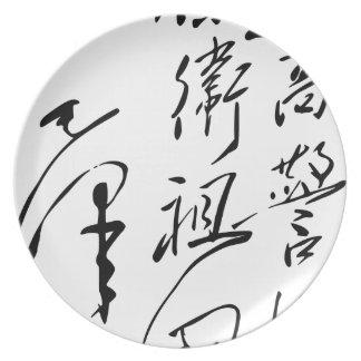 Chairman Mao Zedong's Calligraphy Plate