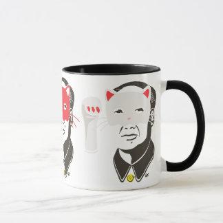 Chairman Meow Mug I