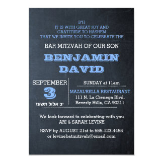 "Chalkboard Blue B""H Bar Mitzvah Invitation"