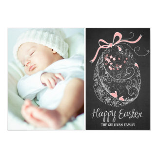 Chalkboard Easter Egg | Happy Easter Photo Card 13 Cm X 18 Cm Invitation Card
