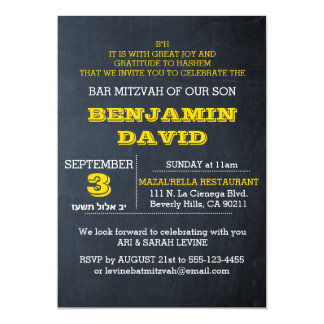 "Chalkboard Gold B""H Bar Mitzvah Invitation"