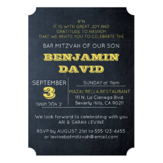 "Chalkboard Golden B""H Bar Mitzvah Invitation"