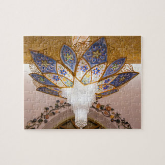 Chandelier in the Sheikh Zayed mosque in Abu Dhabi Jigsaw Puzzle