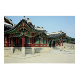 Changdeokgung palace 창덕궁 poster