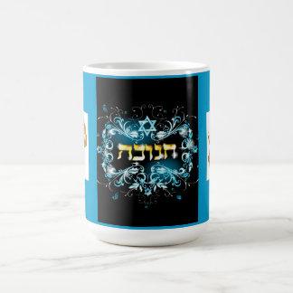 Chanuka Hanukkah Mug