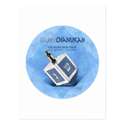 Chanukah Dreidel Post Cards