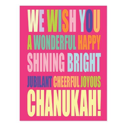 Chanukah/Hannukah Greeting Post Cards