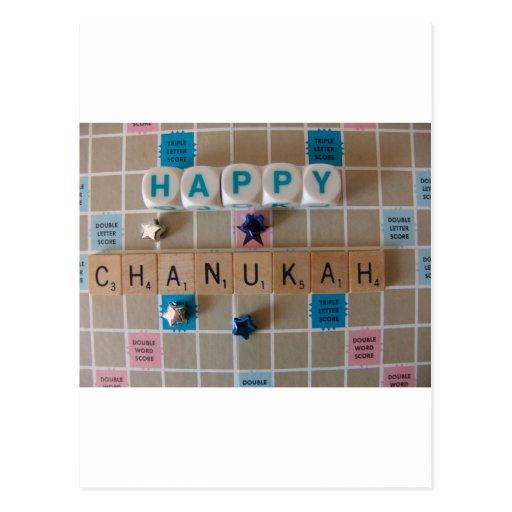 chanukah Joy Post Cards