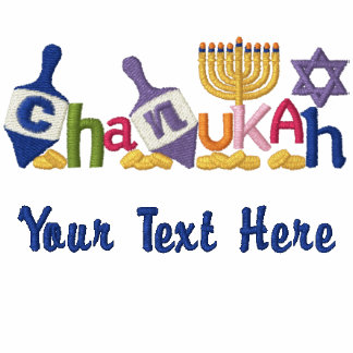Chanukah Letters