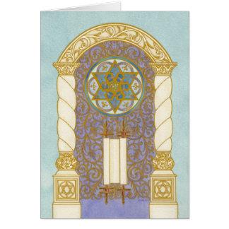 Chanukah ~ Mogen David Arch Card (w/Gold)