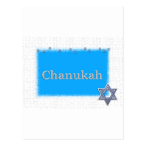 chanukah post card