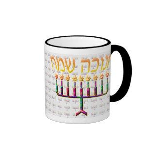 Chanukah Sameach Mugs