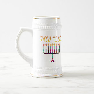 Chanukah Sameach Steins Coffee Mug