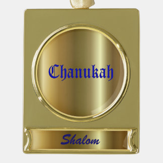 Chanukah Shalom Blue Gold Banner Ornament Gold Plated Banner Ornament