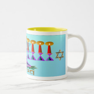 Chanukah Two-Tone Coffee Mug