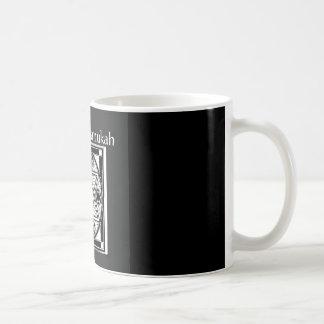 Chanukah Vintage Mug