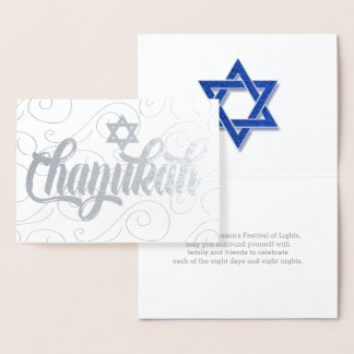 Chanukah with Star of David Modern Silver Foil Card