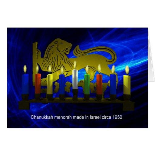 Chanukkah Brass Lion Menorah Greeting Cards