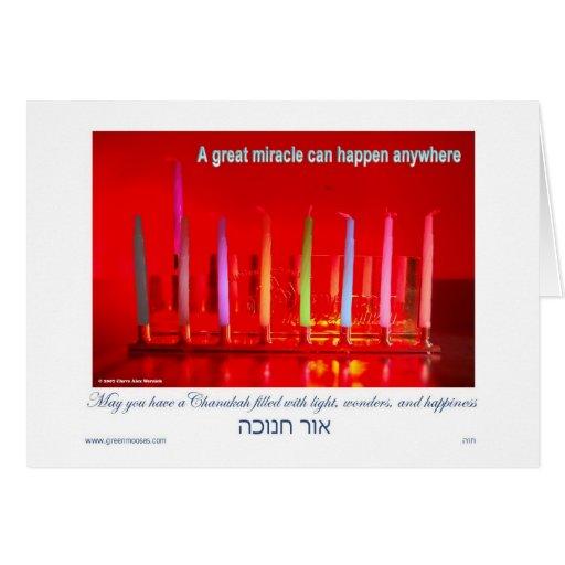 chanukkah card
