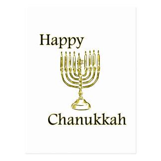 Chanukkah Postcard