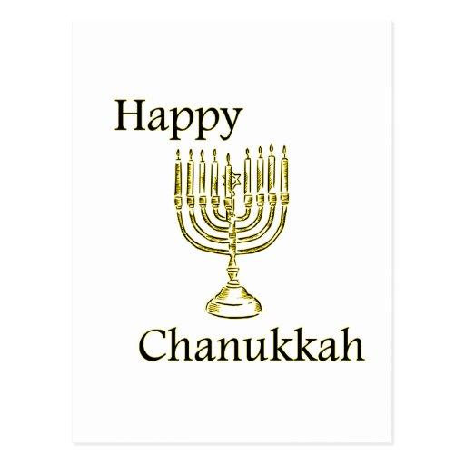 Chanukkah Post Cards