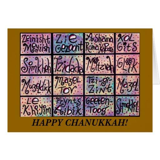Chanukkah - Yiddish Positive Phrases Card