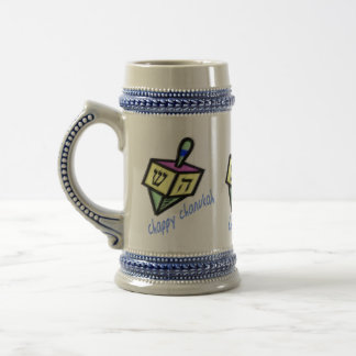 Chappy Chanukah Steins Mugs