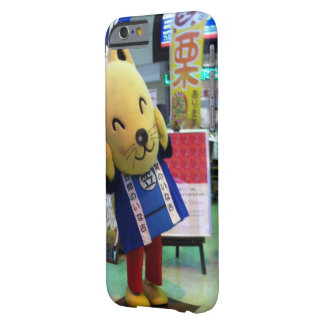 character phone case
