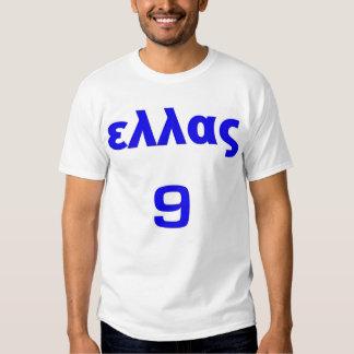Charisteas' Jersey Shirts