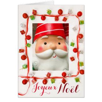 Chart Merry Christmas custom Garland Father Card