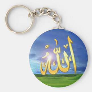 Chaveiro with the name of Allah Key Ring